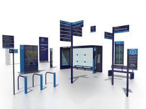 system informacji miejskiej w Kołobrzegu